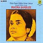 Pratima Banerjee Ekta Gaan Likho Amar Janya-Pratima Banerjee