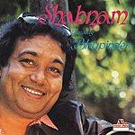 Bhupinder Singh Shabnam