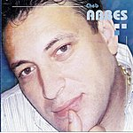 Cheb Abbes Best Of Cheb Abbes - 25 Hits