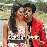 Chitra Ayudha Pooja