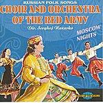 Red Army Choir Russian Folk Songs