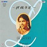 Sandhya Mukherjee Legends- Sandhya Mukherjee-4