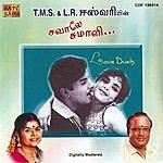 T.M. Sounderarajan Love Duets Of T M Soundara Rajan & L.R.Eswari - 2