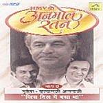 Mukesh Mukesh For Kalyanji Anandji- Jis DIL Mein Basa Tha