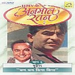 Mukesh Raj Kapoor Hits - Dum Dum Diga Diga - Mukesh