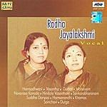 """Radha Jayalakshmi Radha Jayalakshmi - """"Seethamma Mayamma"""""""