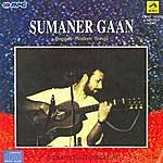 Suman Chattopadhyay Sumaner Gaan