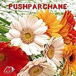 Chitra Pushparchane Vol. 3