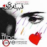 Fariborz Lachini The Tribe Of Love (Ghabileye Eshgh)