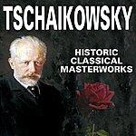 Classic Die Grossen Meister Der Klassik (Pjotr Iljitsch Tschaikowski)