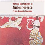 Petros Tabouris Musical Instruments Of Ancient Greece