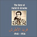 Farid El Atrache The Best Of Farid El Atrache / Recordings 1946 - 1956