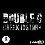 Double G Greek History - Single