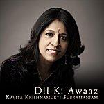 Kavita Krishnamurti DIL Ki Awaaz