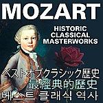 Classic Historic Classical Masterworks (Wolfgang Amadeus Mozart - Asia Edition)