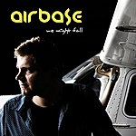 Airbase We Might Fall
