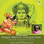 Ravindra Jain Mangal Bhawan Amangal Haari Vol 2