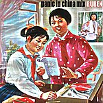 Buben Panic In China Mix