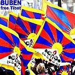 Buben Free Tibet