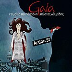 The Gaia Action St