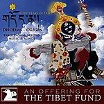Tibetan Institute Of Performing Arts Dhodma (Origin)