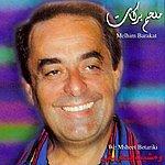 Melhim Barakat We Msheet Betariki