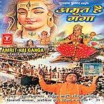 Himesh Reshammiya Amrit Hai Ganga