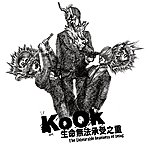 Kook The Unbearable Heaviness Of Being