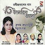 Rabindranath Tagore Utsarito Aalo