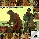 Strings Mein Tou Dekhoonga - Single