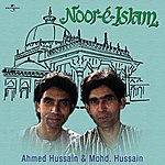 Ustad Ahmed Hussain Noor- E- Islam