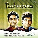 Ustad Ahmed Hussain Rahnuma