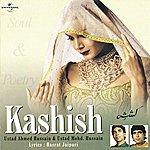 Ustad Ahmed Hussain Kashish