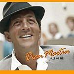 Dean Martin All Of Me