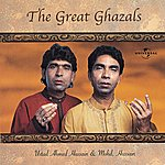 Ustad Ahmed Hussain The Great Ghazals