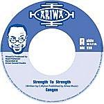 The Congos Strength To Strength