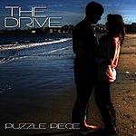 Drive Puzzle Piece - Single