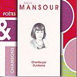 Ouro Boros Joyce Mansour