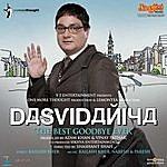 Kailash Kher Dasvidaniya The Best Goodbye Ever