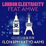 London Elektricity ロンドンは夜8時 [Lon 8pm <-> Tyo 4am] Featuring Amwe