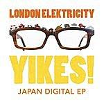 London Elektricity Yikes! (Japan Digital Ep)