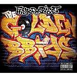 Funkdoobiest The Golden B-Boys