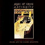 Petros Tabouris Music Of Ancient Greece & Music Of Greek Antiquity