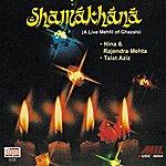 Talat Aziz Shamakhana - A Live Mehfil Of Ghazals