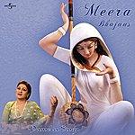 Pamela Singh Meera Bhajans