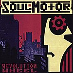Soulmotor Revolution Wheel