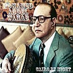 Mohamed Abdel Wahab Cairo By Night