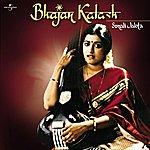 Sonali Jalota Bhajan Kalash
