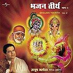 Anup Jalota Bhajan Teerth Vol . 2