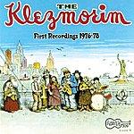 The Klezmorim Early Recordings 1976-78